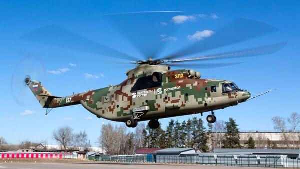 Un Mi-26T2V - Sputnik Mundo