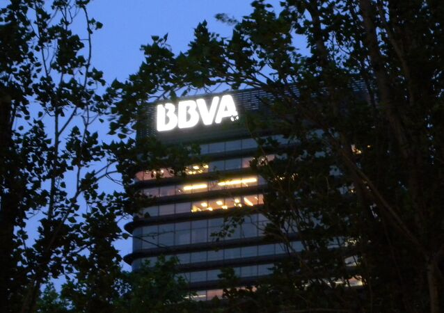 Logo de BBVA