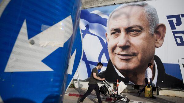 Póster preelectoral del partido Likud y su líder Benjamín Netanyahu, antes de las elecciones parlamentarias de Israel del 9 de abril de 2019 - Sputnik Mundo