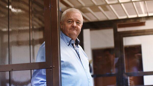 Frode Berg, noruego acusado de espionaje - Sputnik Mundo