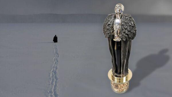 Yakutia fabrica un 'Óscar' para la serie 'Juego de tronos' - Sputnik Mundo