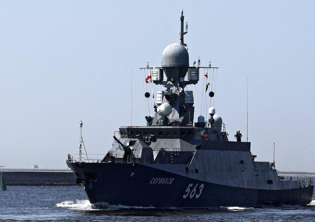 El pequeño buque de misiles Serpukhov