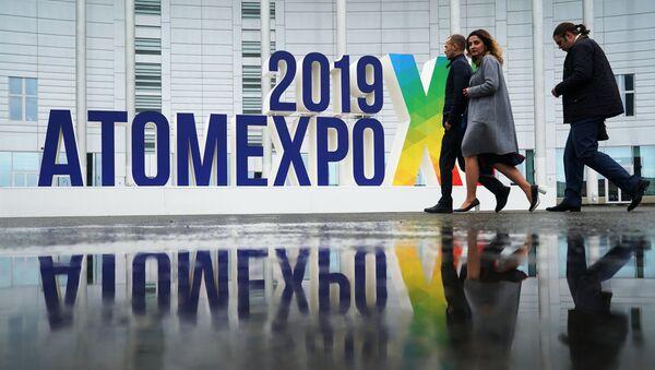 La XI edición del foro internacional Atomexpo 2019 - Sputnik Mundo