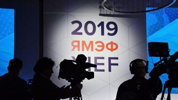 El V Foro Económico Internacional de Yalta - Sputnik Mundo