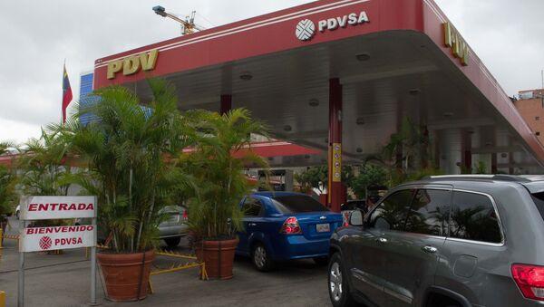 Una gasolinera de PDVSA - Sputnik Mundo