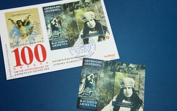 Unos sellos emitidos para honrar la memoria de Avrora Mardiganián - Sputnik Mundo