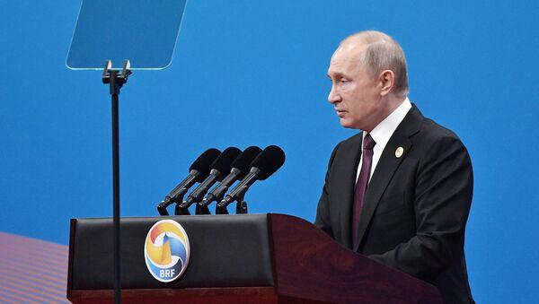 Vladímir Putin, presidente de Rusia en China - Sputnik Mundo