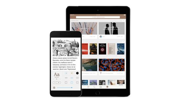 Bookmate, la aplicación de lectura digital creada en Rusia - Sputnik Mundo