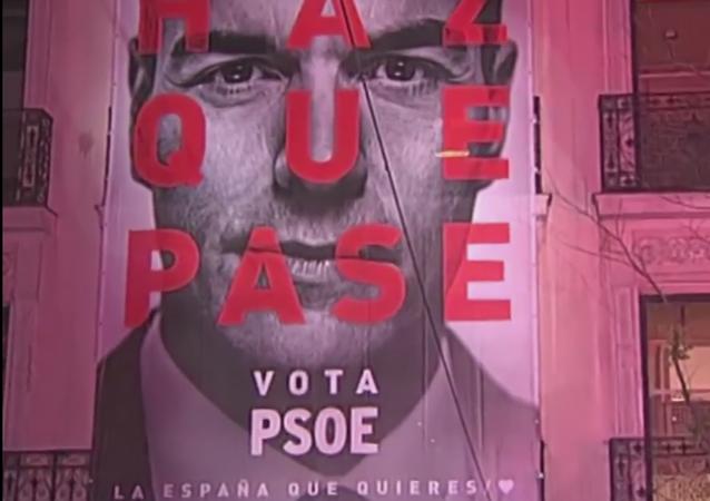 Elecciones generales en España del 2019