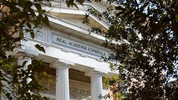 Real Academia de la Lengua Española - Sputnik Mundo