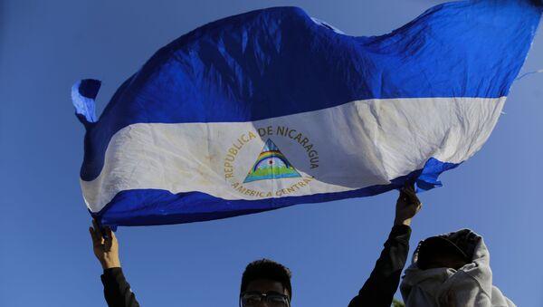 Bandera de Nicaragua - Sputnik Mundo