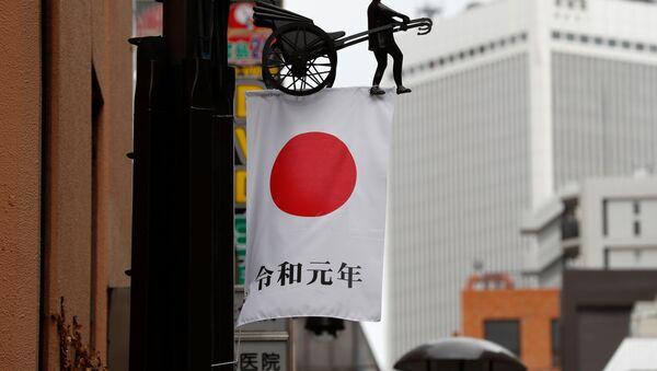 Bandera con el nombre de la nueva era imperial de Japón, Reiwa - Sputnik Mundo