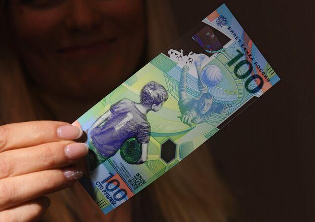 La edición conmemorativa del billete de cien rublos