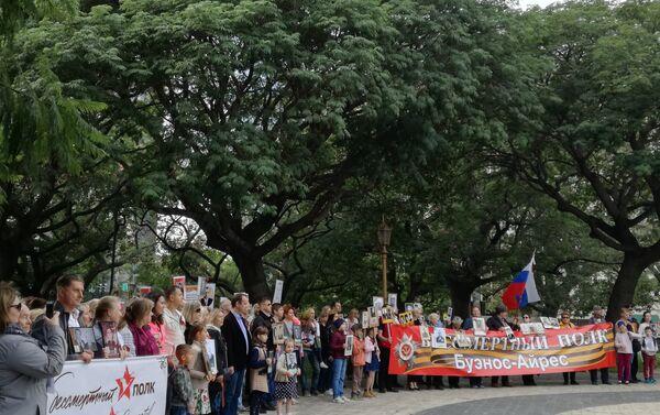 Marcha del Regimiento Inmortal en Argentina por el 74 aniversario de la derrota del nazismo - Sputnik Mundo