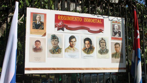 La Habana recuerda al Regimiento Inmortal en el 74 aniversario de la victoria antifascista - Sputnik Mundo