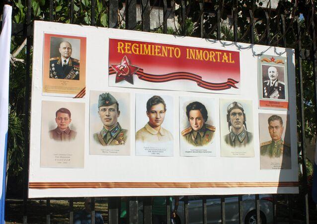 La Habana recuerda al Regimiento Inmortal en el 74 aniversario de la victoria antifascista