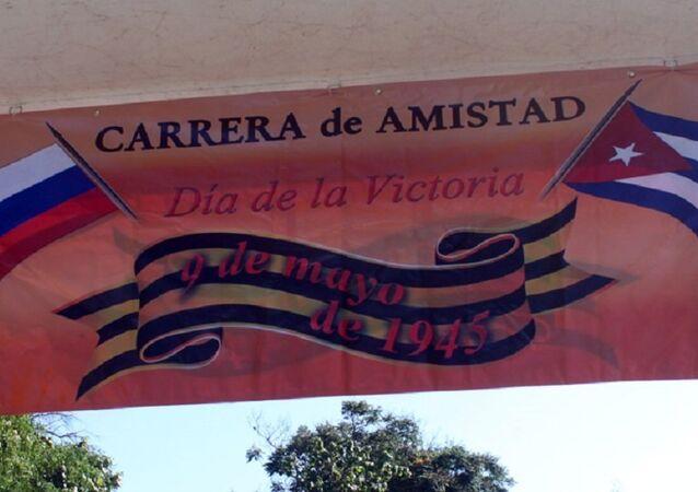 El cartel de la Carrera de la Amistad en la Habana, Cuba