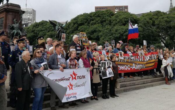 Los participantes de la Marcha del Regimiento Inmortal en Argentina - Sputnik Mundo