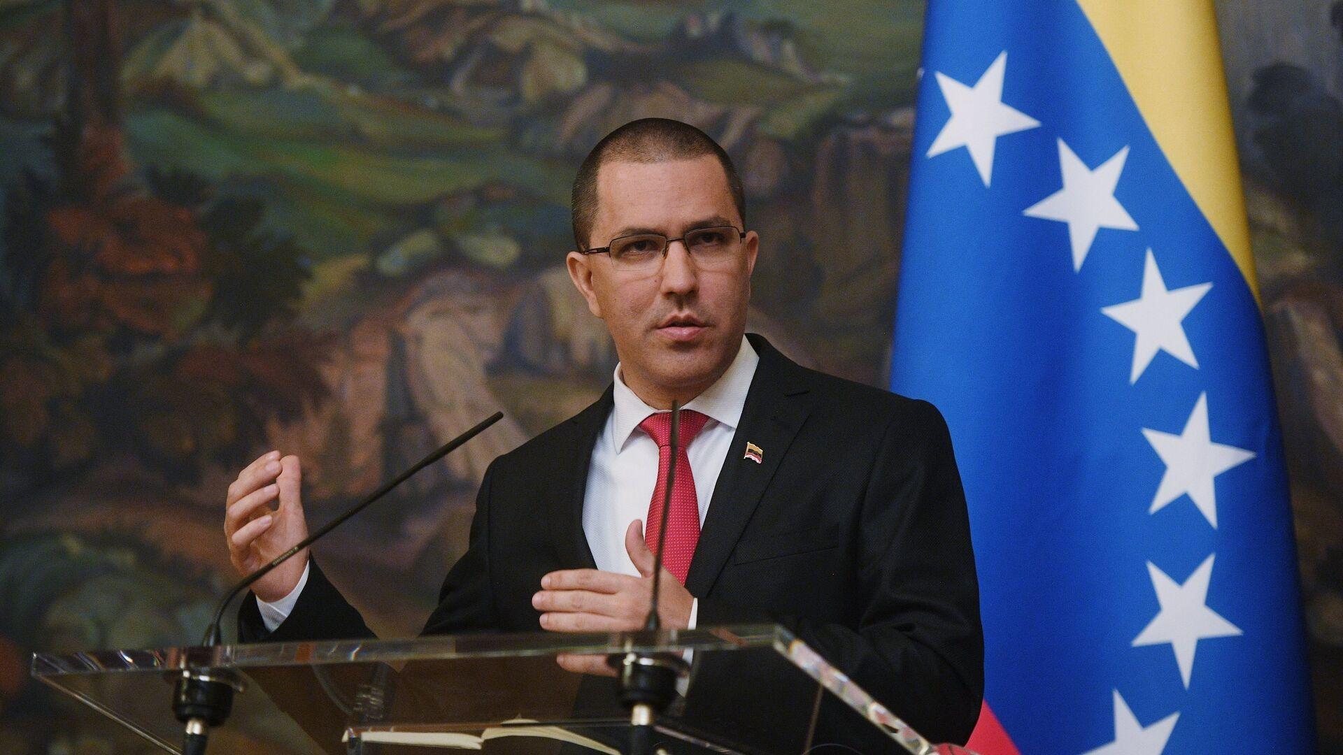Jorge Arreaza, canciller de Venezuela - Sputnik Mundo, 1920, 23.07.2020
