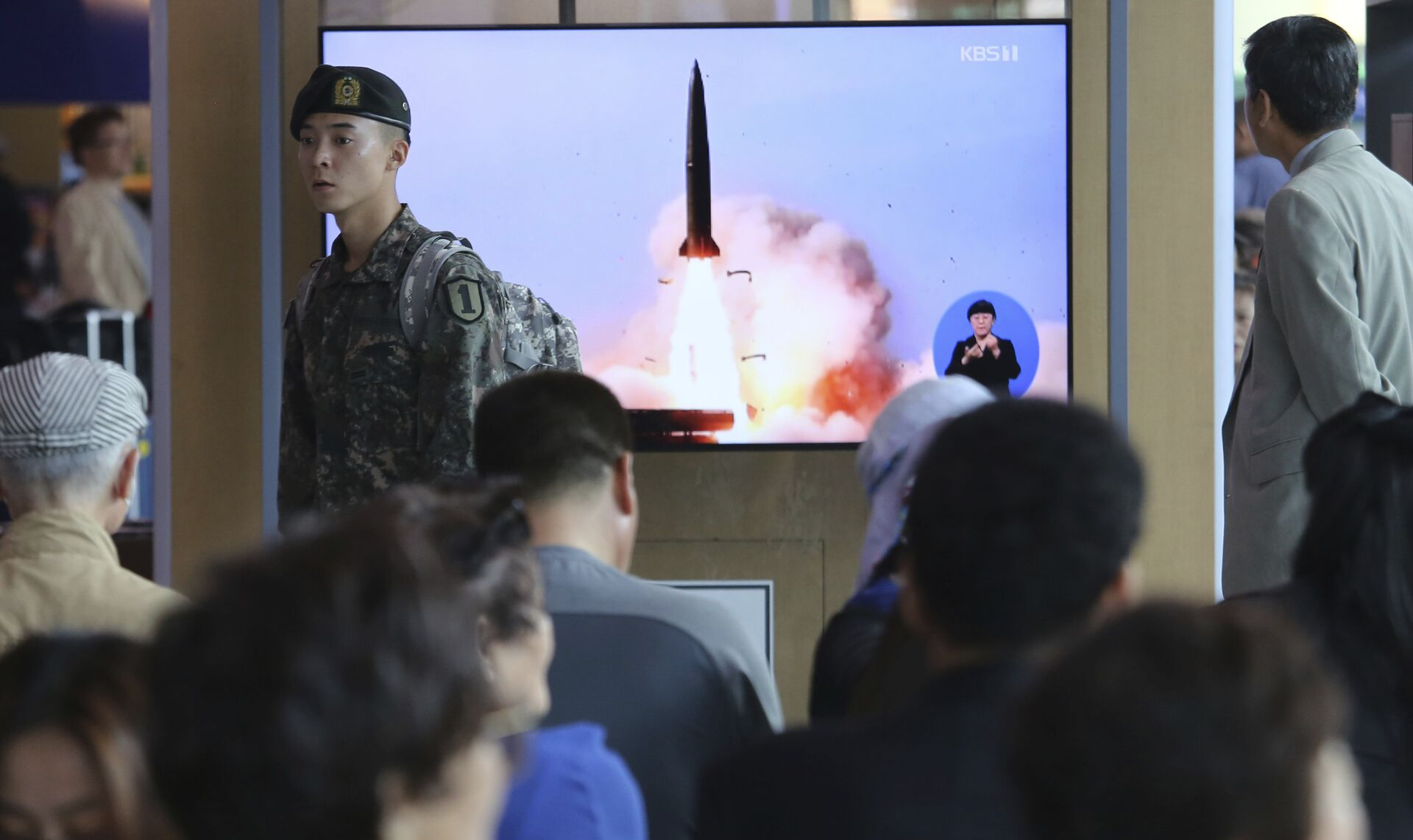 La transmisión por la televisión de los lanzamientos de cohetes de Corea del Norte - Sputnik Mundo, 1920, 13.09.2021