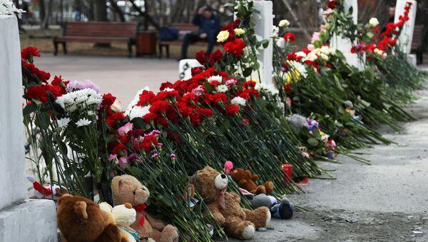 Homenaje a las víctimas del siniestro de un avión en Moscú - Sputnik Mundo