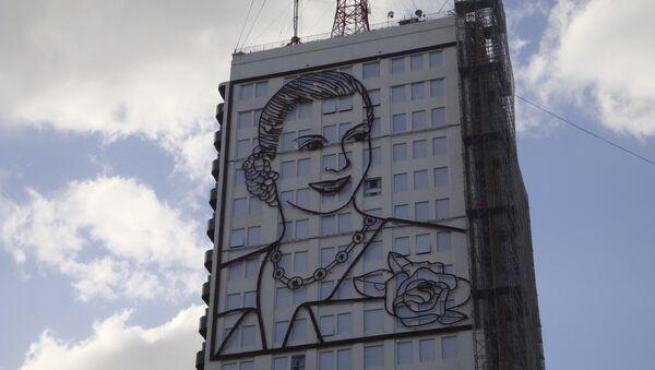 Mural de Eva Perón en la sede del Ministerio de Salud de Argentina - Sputnik Mundo