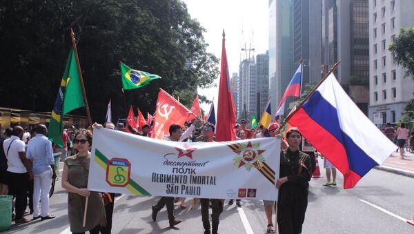 Desfile del Regimiento Inmortal en Sao Paolo, Brasil - Sputnik Mundo