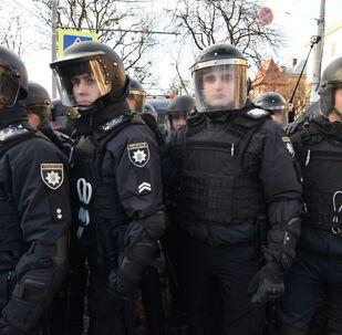 La Policía de Ucrania