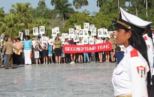 El Regimiento Inmortal en Cuba - Sputnik Mundo