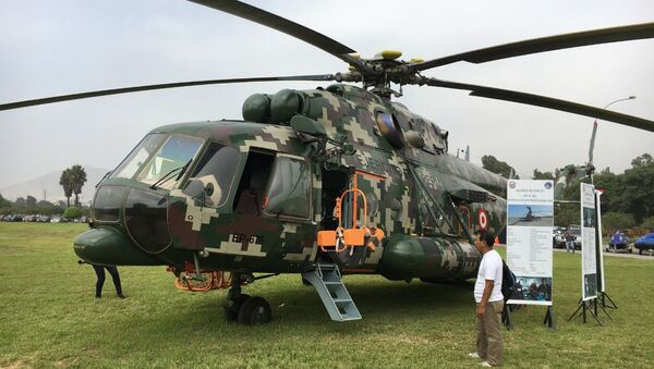 Helicóptero Mi-171Sh - Sputnik Mundo