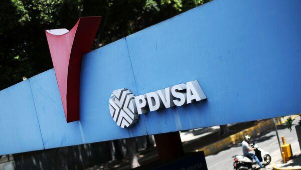El logo de la empresa venezolana PDVSA - Sputnik Mundo