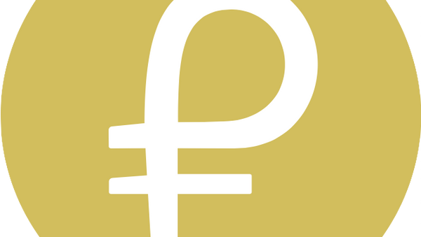 Petro, criptomoneda - Sputnik Mundo