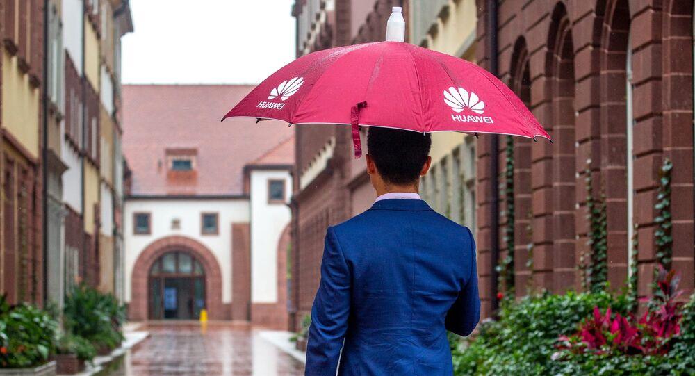 El nuevo campus de Huawei