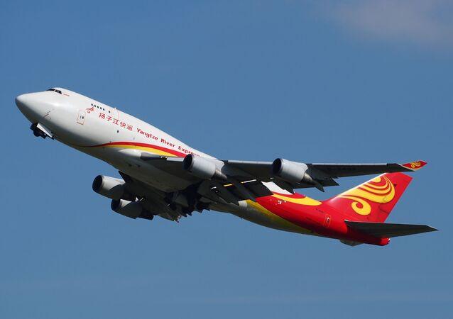 Avión de Suparna Airlines