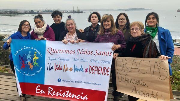 Mujeres de Zonas de Sacrificio en Resistencia festejan el fallo de la Corte Suprema que obliga al Estado a tomar resguardos para proteger a las comunidades de la contaminación - Sputnik Mundo