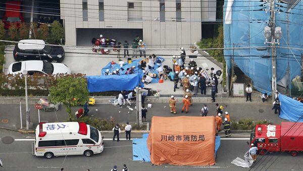 Policías en el lugar del asesinato en Kawasaki - Sputnik Mundo