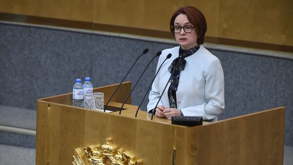 Elvira Nabiúlina, presidenta del Banco de Rusia - Sputnik Mundo