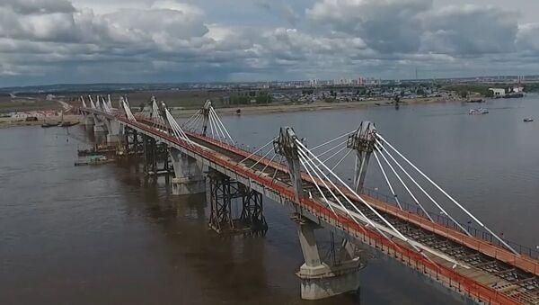 Rusia y China conectan un nuevo puente entre dos naciones - Sputnik Mundo