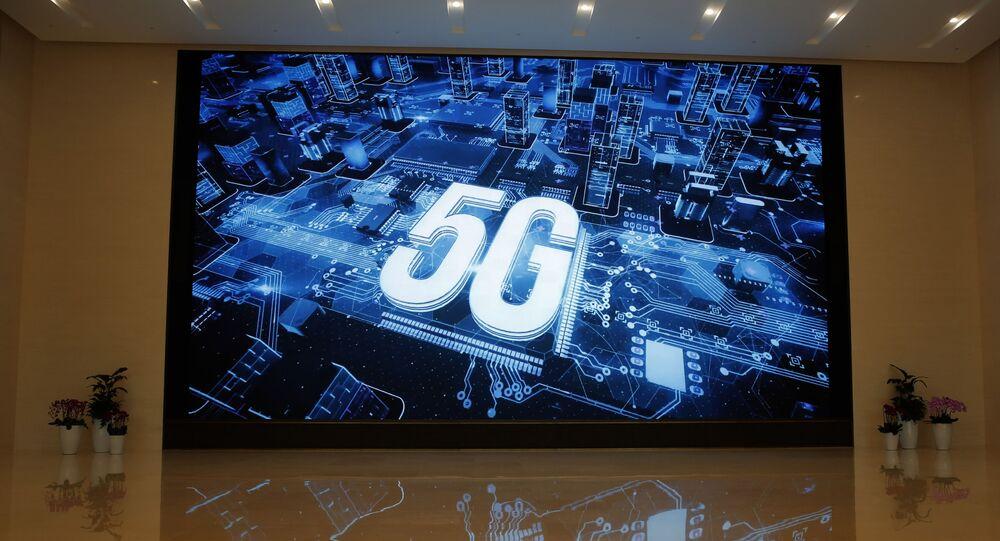 El logo de 5G