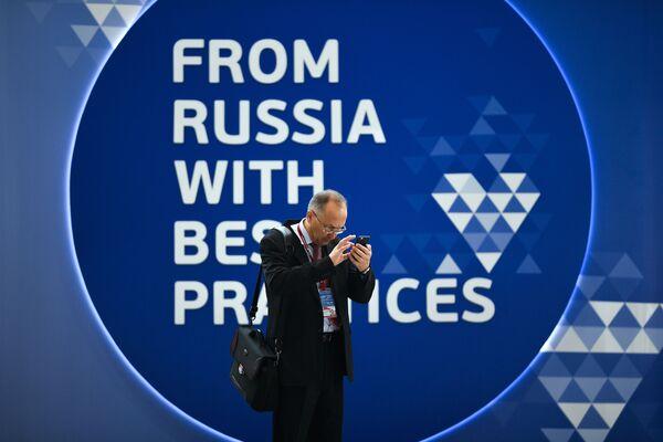 El Foro Económico de San Petersburgo abre sus puertas: ¡así es por dentro!  - Sputnik Mundo