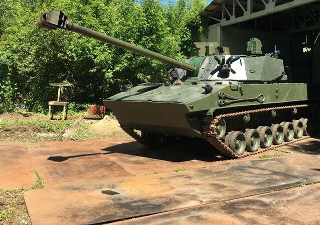Cañón autopropulsado ruso 2S42 Lotos