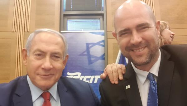 El primer ministro de Israel, Benjamin Netanyahu, y el ministro de Justicia, Amir Ohana - Sputnik Mundo