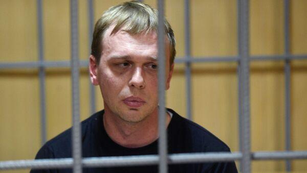 Iván Golunov, periodista del medio ruso Meduza - Sputnik Mundo