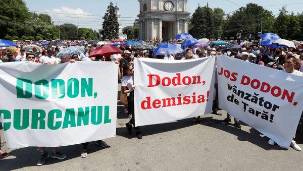 Manifestantes a favor del Partido Demócrata de Moldavia - Sputnik Mundo