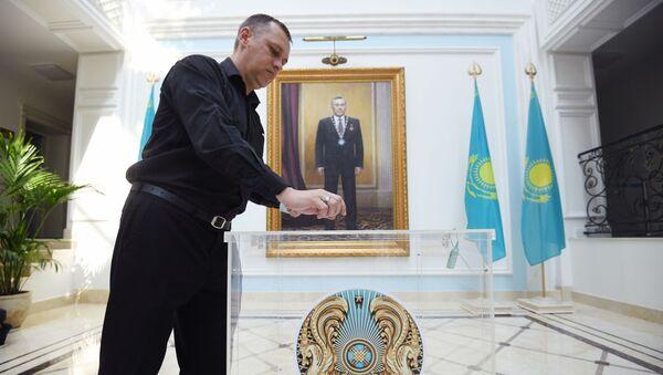 Elecciones presidenciales en Kazajistán - Sputnik Mundo