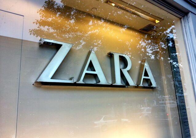 Logo de Zara, marca del grupo español Inditex