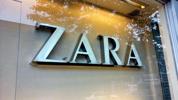 Logo de Zara, marca del grupo español Inditex - Sputnik Mundo