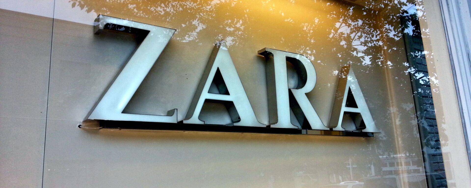 Logo de Zara, marca del grupo español Inditex - Sputnik Mundo, 1920, 29.04.2021