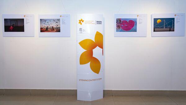 El logo del Concurso de Fotoperiodismo Andréi Stenin - Sputnik Mundo