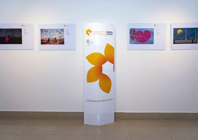 El logo del Concurso de Fotoperiodismo Andréi Stenin
